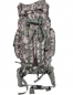 Heavy-Duty Mountaineer's Backpack - XXL Rucksack ca. 85 Liter - Digital Tarn grau