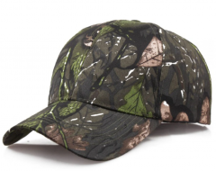 Kappe Basecap in Tarnfarbe - New Camouflage 4